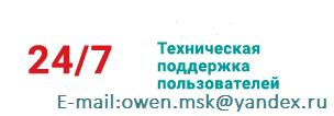 https://st.storeland.ru/7/2512/087/banner_106h304_tehpoddezhka_n33.png